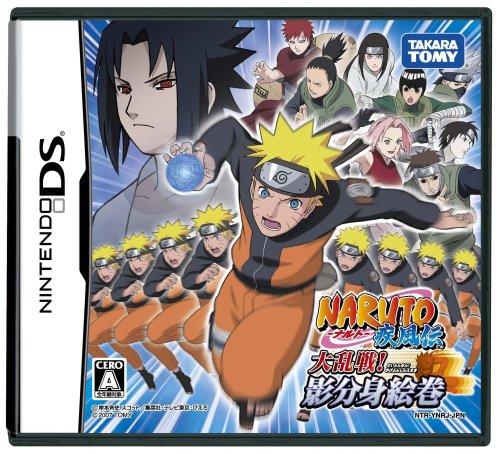 Thumbnail 1 for Naruto Shippuden Dairansen! Kakebunshin Emaki